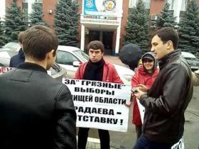 Embedded thumbnail for Заседание гордумы нового созыва едва не началось с уличной драки